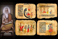 IMPORTANCE OF VEDAS